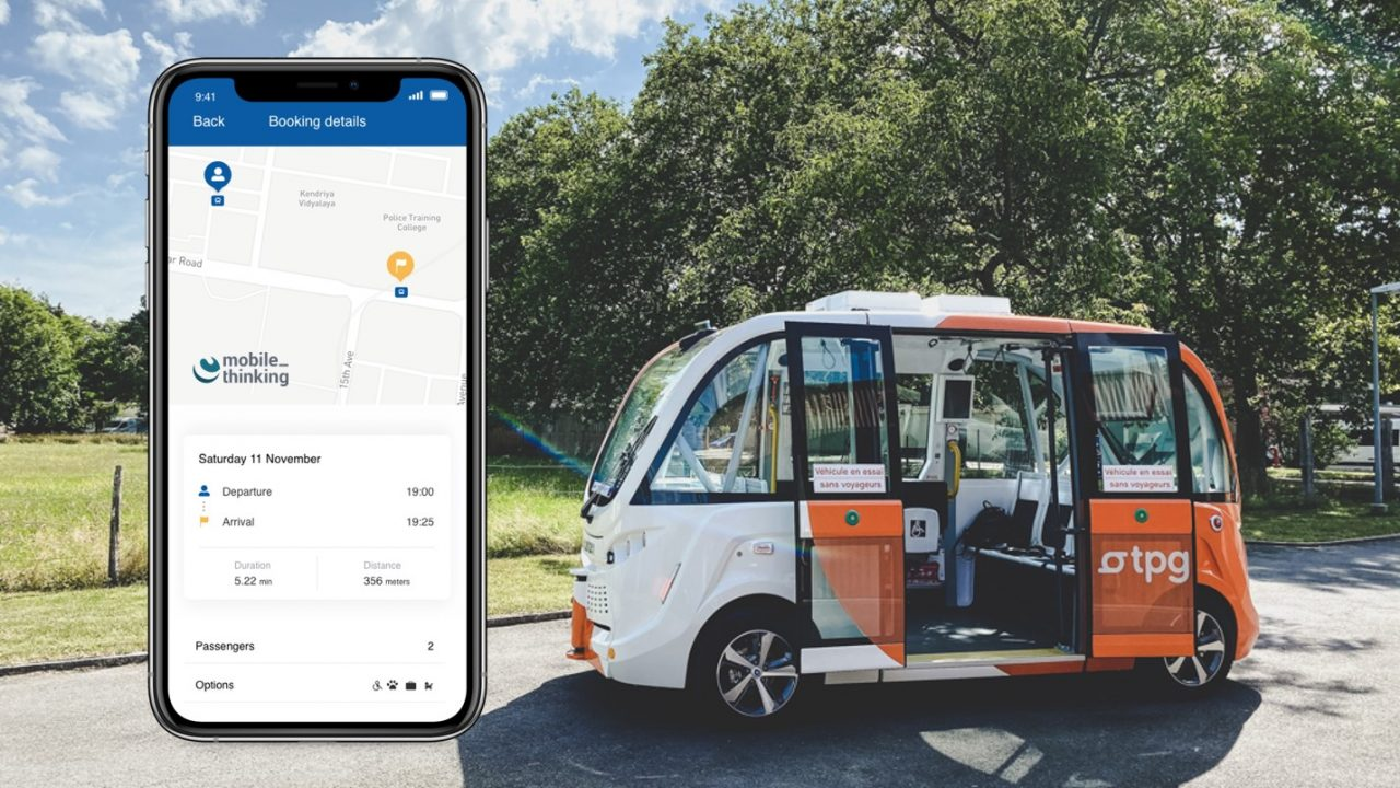 AVENUE traveler app